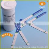 hot sale medical products pyr test strip for Group A Streptococcus/ laboratory consumables