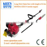 Long pole chainsaw GX35 4-stroke OHC brush cutter BC140 (35.8cc, 1.3HP) using pure oil/ 115th Canton Fair Booth No.: 14.2 I 0102