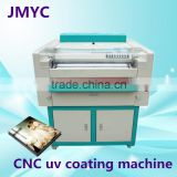 CE photobook paper automatic uv coater and hot embossing machine