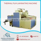 Thermal Film Laminating Machine Resulting In A Quicker Online Processing & Enhancing Print Quality