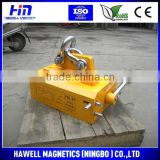 For construction material new product china wholesale super power permanent magnetic lifter