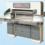 5.7 inches LCD QZYK1680 hydraulic Programmable Paper Cutter /paper cutting machine/paper guillotine