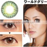 Promotion FDA approved korea GEO CM - 9 series 3 tone yearly magic color contact lenses power