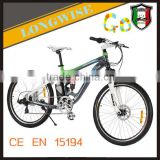 "New Promotion Elektro-Fahrrad MTB Li-ion battery 250W 26"" Front Wheel Electric Bike with 250W motor"