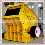 Best quality hot sale Impact crusher, stone breaking machine, China reliable supplier