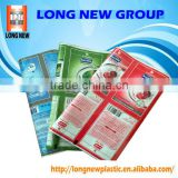 Heat Seal Safe Plastic Sachet Packaging Film with Customized Printed for cosmetic, shampoo, food...