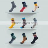 Factory Custom High quality men sportt basketball socks, American style fashion tight knee socks supplier