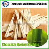 2014 Hot Sale! Low Price Bamboo Chopstick Machine/Wooden Chopstick Machine