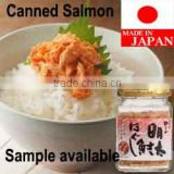 High quality and Famous canned salmon flakes made in Japan , sardine fish japan , sample available