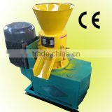 CS supply livestock poultry animal feed pellet machine to produce stock feed from waste agriculture products
