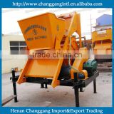 CGC350 560L feeding capacity concrete mixing machine