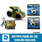 2015 child toy educational toy night vision /night vision goggles/night vision binoculars