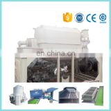 Gold separating machine continuous variable discharge concentrator(CVD) Image