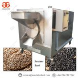 Commercial Sesame Seed Roasting Machine Bean Roaster 80 - 120 Kg/h Image