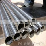 high strength ASTM 1035 mild steel seamless pipe