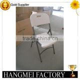 national cheap folding white plastic stacking chairs                                                                                                         Supplier's Choice