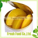 canned diced yellow peach