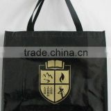 Cangnan 6P free 600D Shopping bag