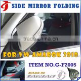 High Quality CAR MIRROR COVER ASSEMBLY FOLDING MOTOR FOR VW MULTIVAN