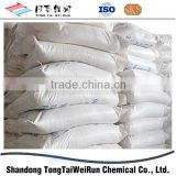 Food Additive Sodium Cyclamate Crystal Powder Bulk                                                                         Quality Choice
