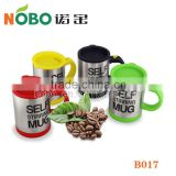 Hottest desigh double wall automatic self stirring coffee mug                                                                         Quality Choice