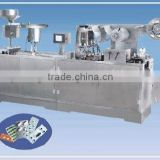 DPP-250E Plane Hard Double Aluminum Blister Packaging machine (horizontal packing machine)