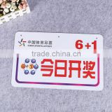 factory selling colour printing 3d pvc blister card plastic card pvc plastic sheet