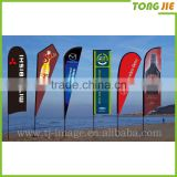 factory price beach flag, advertising flag,flag Banner Custom                                                                                                         Supplier's Choice