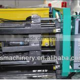 plastic injection molding machine with injection weight 125grams