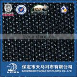 tricot knitted fusible interlining for men's suit