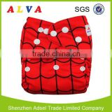 2015 ALVA one size washable baby cloth diapers in bales