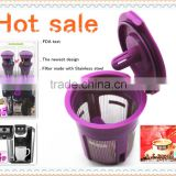 High quality best price Chemical filter, Best selling filter, Keurig my k-cup reusable coffee filter