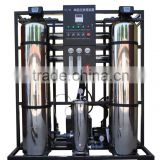 best two stage reverse osmosis water treatment equipment wholesale