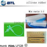 Hot sell useful solid medical silicone rubber products