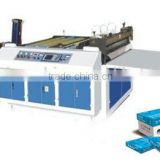 QCJX-1600 China supplier paper craft cutting machine