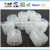 2014 high quality mbbr biofilm carrier