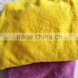 double faced coral fleece material