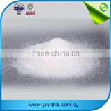 Low Molecular Weight Flocculant Polyacrylamide Price