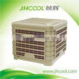 Power saving industrial use evaporative air cooler, factory air cooling fan, water cooling air conditioner
