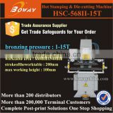 HSC-568II-15T Wax-cloth bronzing gliding stamping hot foil machine