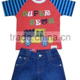 BOYS DENIM 2PCS SET