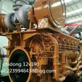Jinan Guohua Green Power Equipment Co.ltd