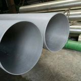 wholesale 430 astm a316 aisi 316l ss316 low price stainless steel pipe