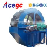 Marine/sea/lake/river sand to construction use,Marine/sea/lake/river sand washing machine