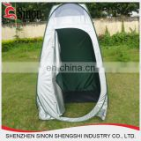 custom portable pop up dressing changing room camping toilet shower tent