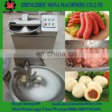 Meat Bowl Cutter/Large-scale High Speed Cutting and Mixing Machine for Meat Processing Series