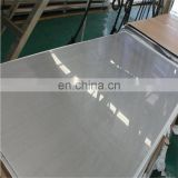 hairline Mirror 1D 316l 304l 309s stainless steel sheet