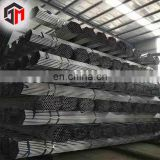 Factory steel duplex stainless steel pipe price per ton