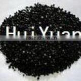 Gongyi Hui Yuan Coconut Shell Activated Carbon Used in Water Treatment