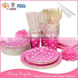 Best Sale Wholesale Chevron Paper Plates Napkins Cups Straws Wooden Cutelery Disposable Wedding Party Tableware